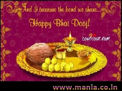 and-i-because-the-bond-we-share-happy-bhai-dooj