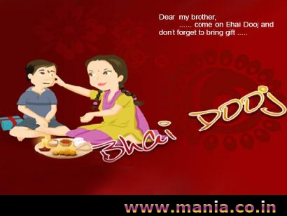 dear-my-brother-come-on-bhai-dooj-and-dont-forget-to-bring-gift-bhai-dooj