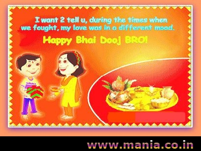 i-want-2-tell-u-during-the-times-when-we-fought-my-love-was-in-a-different-mood-happy-bhai-dooj-bro