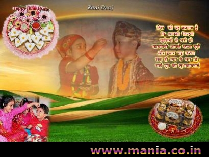happy-bhai-dooj-hindi-poem