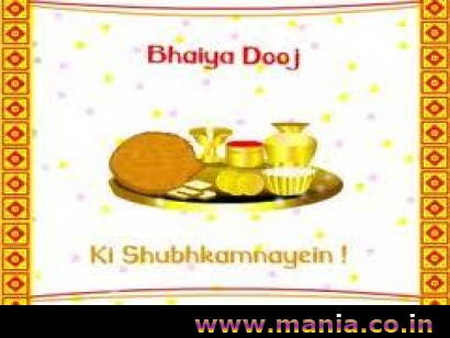 happy-bhai-dooj-sms