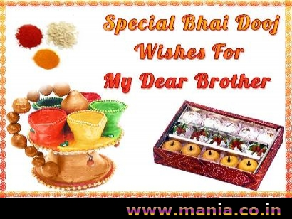 special-bhai-dooj-wishe-for-my-dear-brother