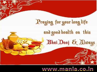 praying-for-your-long-life-and-good-health-on-this-bhai-dooj-always