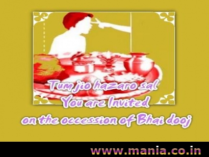 tum-jio-hazaro-sad-you-are-invited-on-the-occassion-of-bhai-dooj