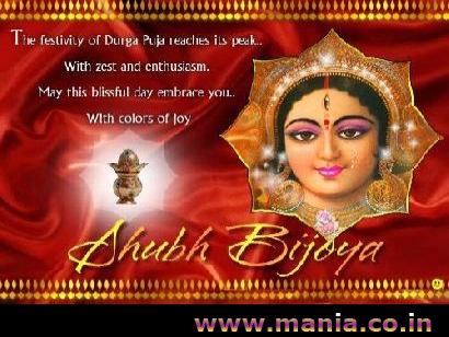 the-festivity-of-durga-puja-reaches-its-peak-with-zest-and-enthusiam