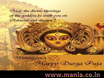 may-the-divine-blessings-of-the-goddess-be-with-you-on-ashtami-and-always-wishing-you-a-happy-durga-puja-greetings