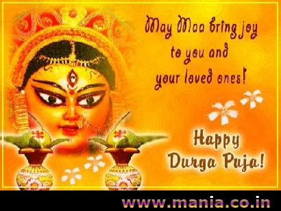 may maa bring joy to you and your loved ones! Happy Durga Puja