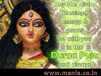 May maa bless you with happiness all the year through! wishing you a Happy Durga Puja Happy Durga Pooja