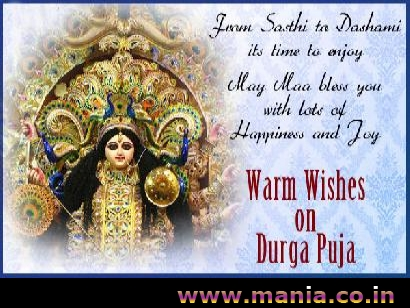 from sasthi to dashami its time to enjoy may maa bless you with lots of happiness and joy Warm wishes on Durga Puja