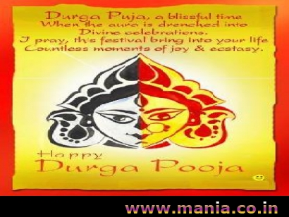 durga-puja-a-blissful-time-when-the-aura-is-drenched-into-divine-celebrations-happy-durga-puja