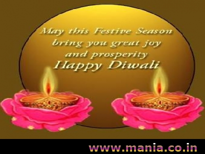 may This festive season bring you great joy and prosperity Happy Diwali