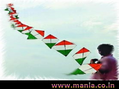 Happy_Republic_Day_Kites.jpg (410×278)