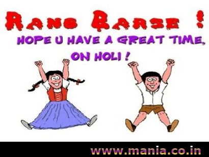 rang barse! Hope u have a great time on holi!