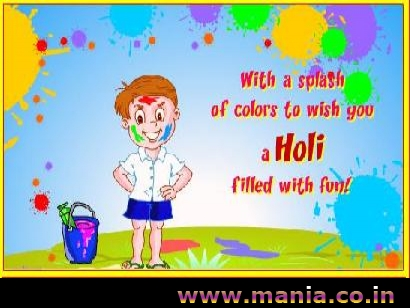 With a splash of colors to with you a holi filled with fun!