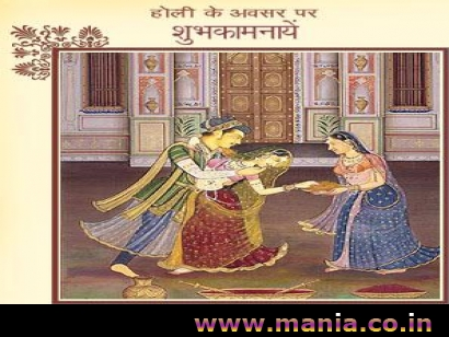 Happy holi, lord krishna with radha playing holi
