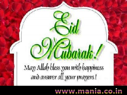 May allah bless you with happiness and answer all your prayers!