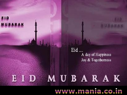 Eid A day of happiness joy and togetherness Eid Mubarak