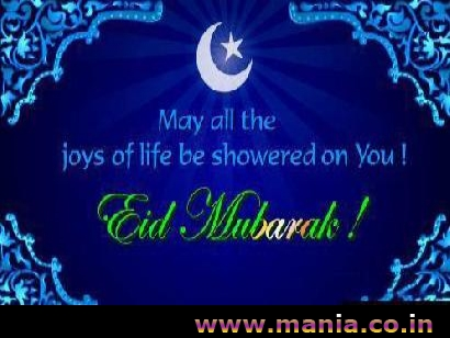 May all the joys of life be showered on you! Eid Mubarak