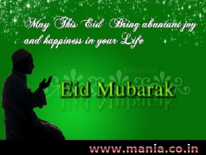 May this eid bring abuntant joy and happiness in your life. Eid mubarak