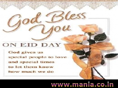 God bless you on EID Day God gives us special people to love and special times to let them know how much we do