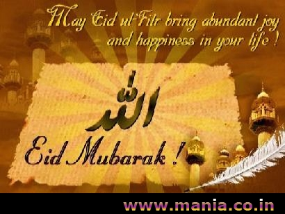 May Eid ul-fitr bring abundant joy and happiness in your life! Edi Mubarak