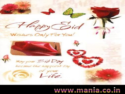 Happy Eid Wishes only for you May your Eid Day become the happiest Day of your life.