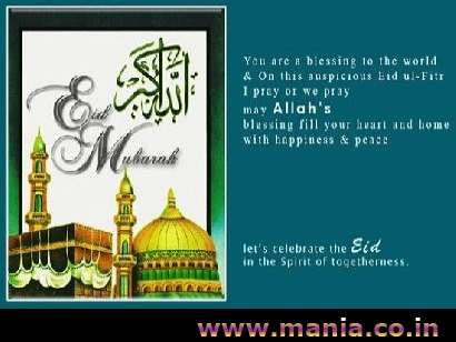 you are a blessing to the world and on this auspicious Eid ul-Fitr I pray or we pray may Allah's blessing fill your heart and home with happiness and peace let's celebrate and Eid in the spirit of togetherness.