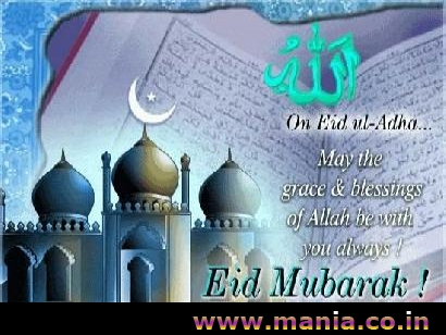 On Eid ul-Adha... may the grace and blessings of allah be with you always! Eid Mubarak!