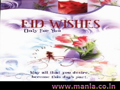 Eid Wishes Only for you May all that your desire become this day's part.