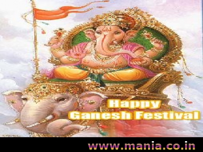 Happy Ganesh Festival
