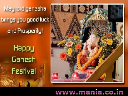 May lord ganesha brings you good luck and prosperity! Happy Ganesh Festival