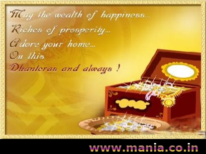 may the wealth of happiness.. Riches of prosperity. Adore your home... on this Dhanteras and Always!