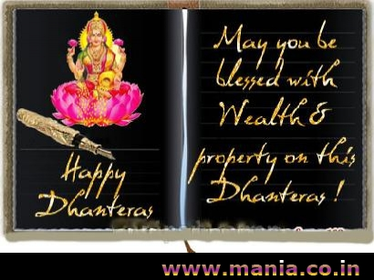 Happy Dhanteras May you be blessed with Wealth and property on this Dhanteras!