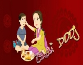 BHAI-DOOJ-WISHES-FOR-YOU