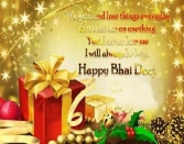We-gain-and-lose-things-everyday-but-trust-me-on-one-thing-youll-never-lose-me-i-will-always-be-have-happy-bhai-dooj