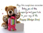 May-this-auspicious-occasion-bring-you-all-the-prosperity-and-good-luck-in-your-way-of-life-happy-bhai-dooj