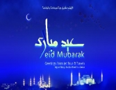 Eid-mubarak-greetings-graphic-for-share-on-myspace