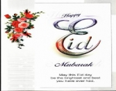HAPPY EID MUBARAK, MAY THIS EID DAY BE THE BRIGHTEST AND BEST YOU HAVE EVER HAD.