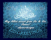 May Allah Accept From Us And You Ameen! Eid Greetings