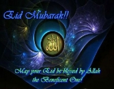 Eid Mubarak, May Your Eid Be Blessed By Allah The Beneficent One!