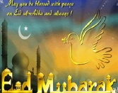 MAY YOU BE BLESSED WITH PEACE ON EID UL-ADHA AND ALWAYS! EID MUBARAK