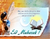 May Your Eid Be Blessed By Allah.. And You Receive Lot Of Happiness And Joy In Your Life! Eid Mubarak