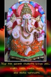 May This Ganesh Chaturthi Brings You Bhakti, Sakti, Siddhi, Laxmi... And Maha Samriddhi...