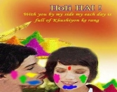 Holi Hai! With You  By My Side My Each Day Is Full Of Khushiyon Ke Rank, Love Holi