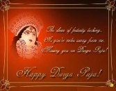 THE-SHEEN-OF-FESTIVITY-LOOKING-AS-YOURE-MILES-AWAY-FROM-ME-MISSING-YOU-AN-DURGA-PUJA-HAPPY-DURGA-PUJA