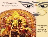 Wishing-you-on-durga-puja