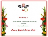 Wishing-u-good-health-happiness-prosperity-success-and-much-more-have-a-joyous-durga-puja