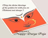 MAY-THE-DIVINE-BLESSINGS-OF-THE-GODDESS-BE-WITH-YOU-ON-ASHTAMI-AND-ALWAYS-WISHING-YOU-A-HAPPY-DURGA-PUJA