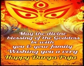May-the-divine-blessing-of-the-goddess-be-with-you-your-family-wishing-you-a-very-happy-durga-puja
