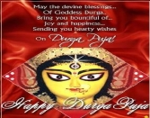 MAY-THE-DEVINE-BLESSINGS-OF-GODDESS-DURGA-BRING-YOU-BOUNTIFUL-OF-JOY-AND-HAPPINESS-SENDING-YOU-HEARTY-WISHES-ON-DURGA-PUJA